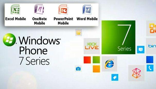"Зовите меня просто ""Windows Phone 7"""
