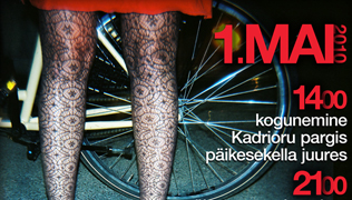 Ломолооме - 1. сходка ломографов Эстонии
