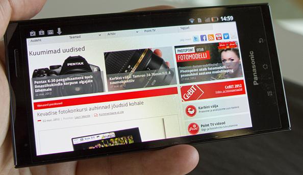 Что в коробке: влагоустойчивый телефон на базе Андроид Panasonic Eluga