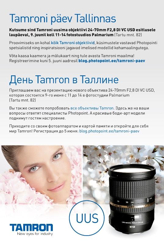 День Tamron 9 июня в таллинской фотостудии Palmarium