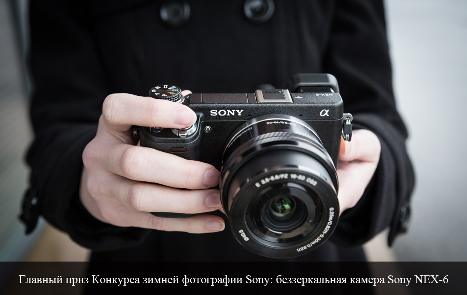 sony-nex-6-digikaamera-photopoint-115_edited-1