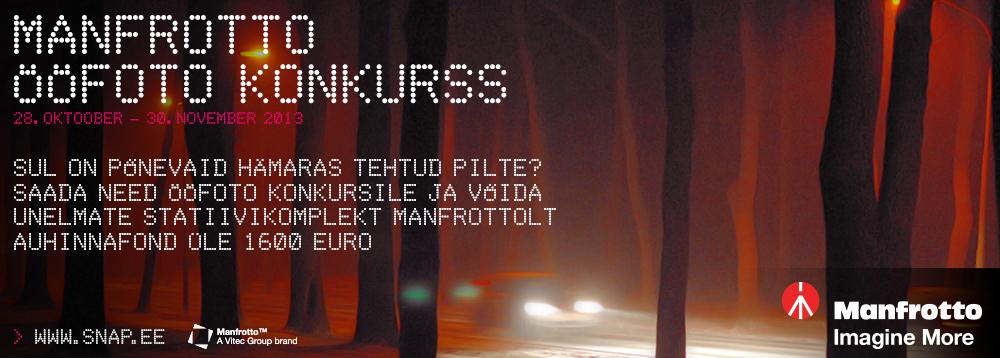 Стартовал конкурс ночной фотографии Manfrotto, победитель которого получит комплект штативов.
