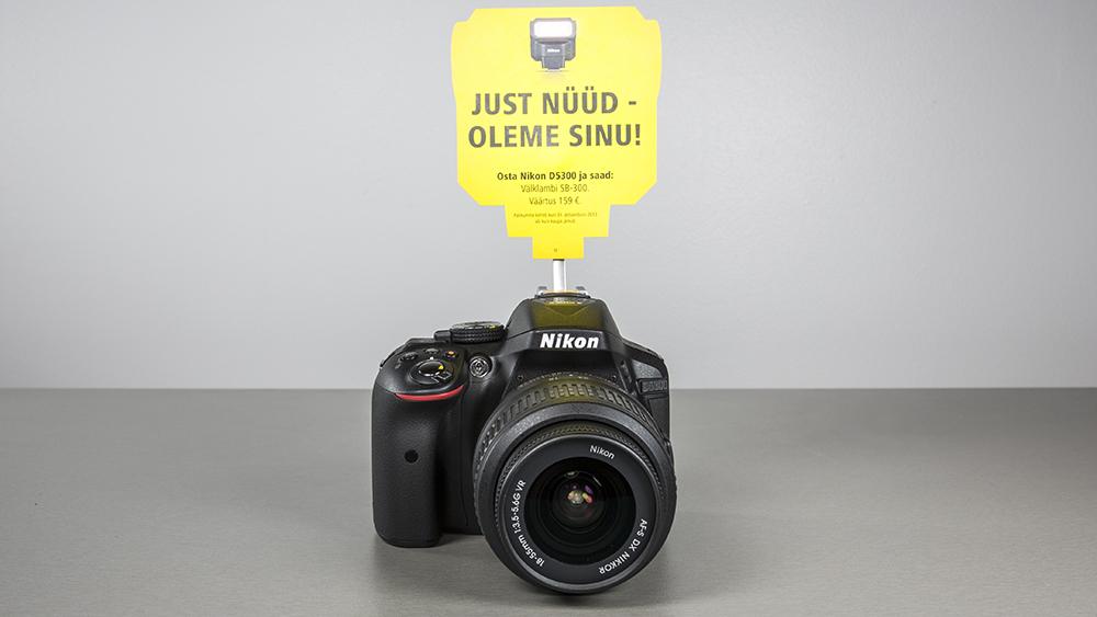 Nikon вручит подарок всем новым обладателям Nikon D5300