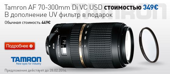 photopoint-tamron70-300-560x245-veebruar-ru
