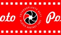 Рассрочка Photopoint – выгодная, простая и удобная