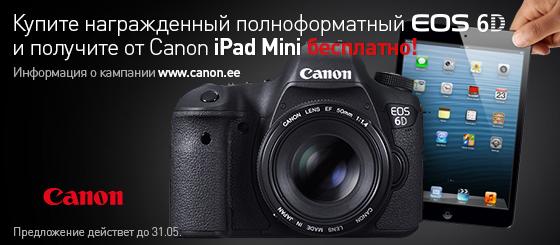 photopoint-canon6D-560x245-ru