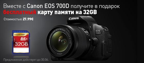 photopoint-canon700D-560x245-juuni-ru