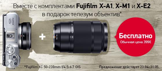 photopoint-fujifilmtelesuum-560x245-ru