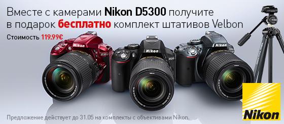 photopoint-nikonD5300-560x245-ru