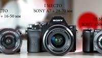 Лучшие работы конкурса зимней фотографии Sony 2014
