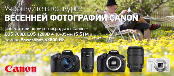 427_ru_6accca43601a61f53fe63ba0daf228d5
