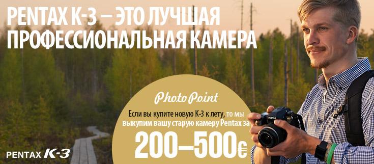 pentax-k3ahun-560x245-ru-blog