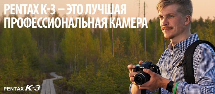 Лучшая профессиональная камера этого года теперь в аренде Photopoint