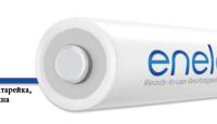 Аккумуляторные батарейки и зарядные устройства Eneloop теперь в Photopoint