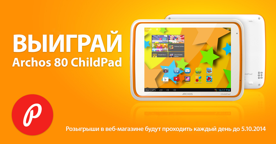 archos_80childpad-large-ru
