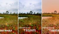 PhotoExpress Online идёт в ногу с модой и добавляет фильтры для фотографий.