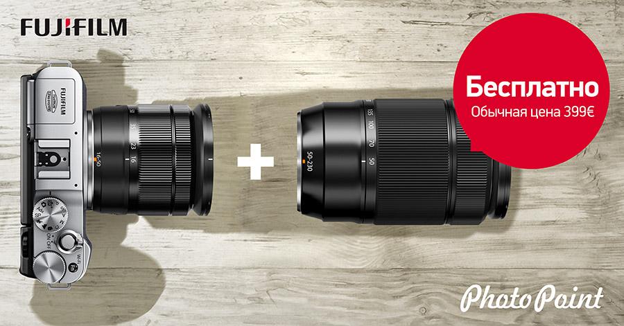 При покупке беззеркальной Fujifilm X-M1 получите в подарок телезум объектив