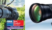 В Photopoint прибыли награждённые объективы Tamron для камер Sony