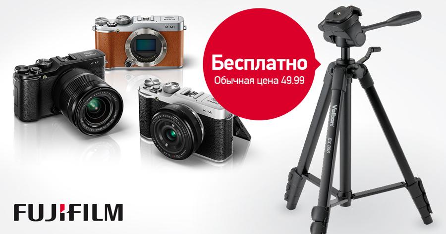 photopoint-fujifilmstatiiv-ru
