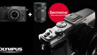 При покупке Olympus PEN E-P5 в подарок телезум объектив