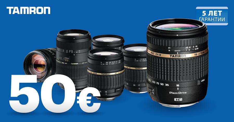 photopoint-tamrontradeinE-600x315