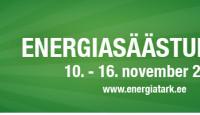 Неделя сбережения энергии в веб-магазине Photopoint