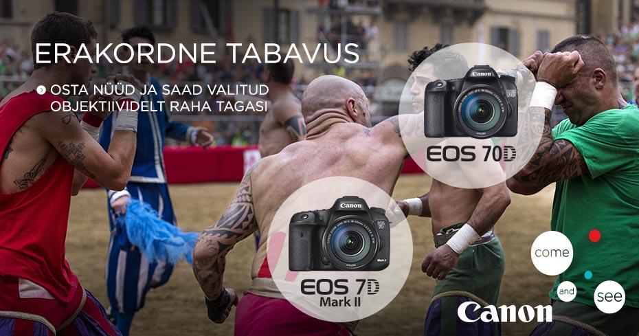 Неожиданное предложение от Canon