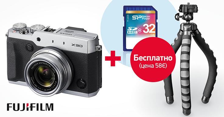 Подарок при покупке компактной камеры Fujifilm X30