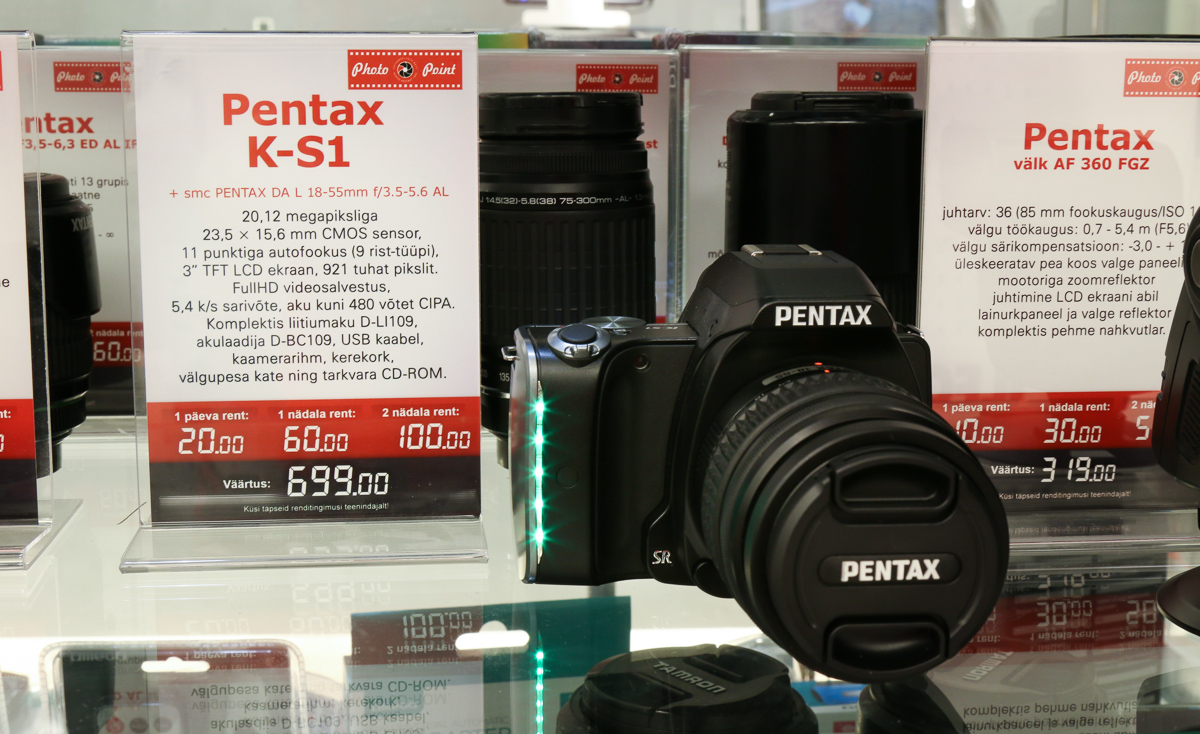 В аренду: зеркальная камера Pentax K-S1