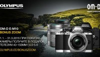При покупке Olympus OM-D E-M10 получите ценный подарок от Olympus