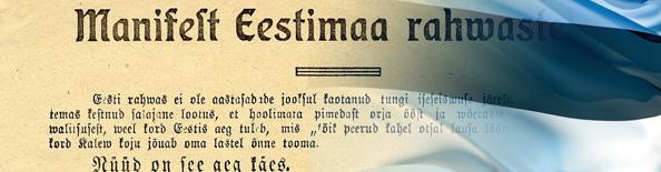 Часы работы Photopoint в День независимости Эстонии