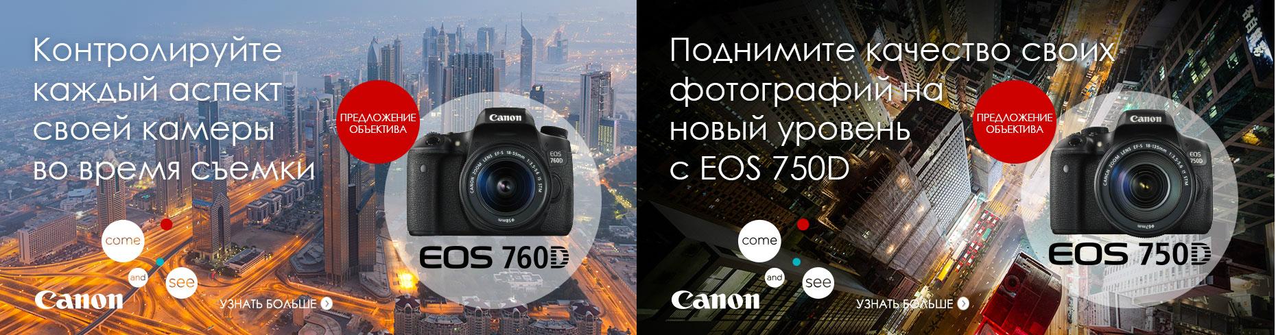 EOS_760D_RU_930x4892