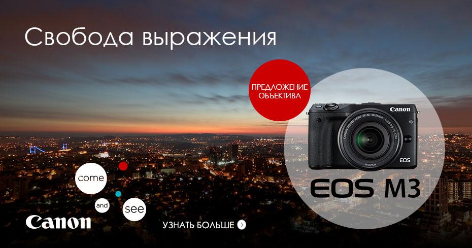 EOS_M3_RU_930x489