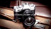Смотри, как рождается камера высшего класса от Fujifilm!