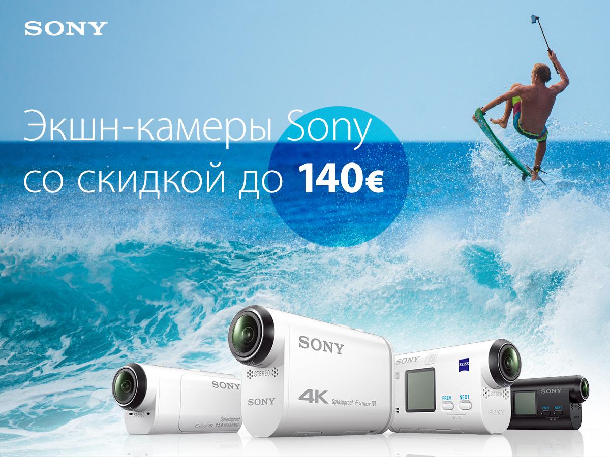 photopoint-sonyseiklus-ru