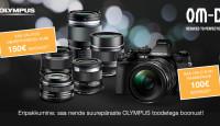 Специальное предложение: получи бонус при покупке фототехники Olympus