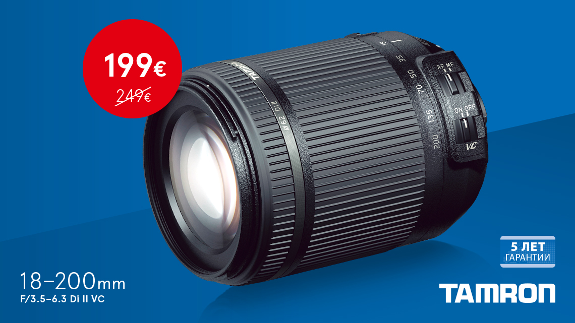 photopoint-tamronB018tradein-blog-ru