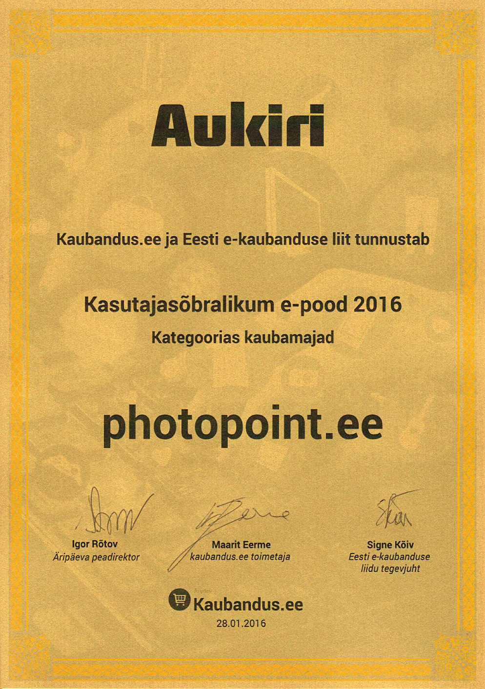 Photopoint признали самым дружественным к пользователю интернет-магазином Эстонии