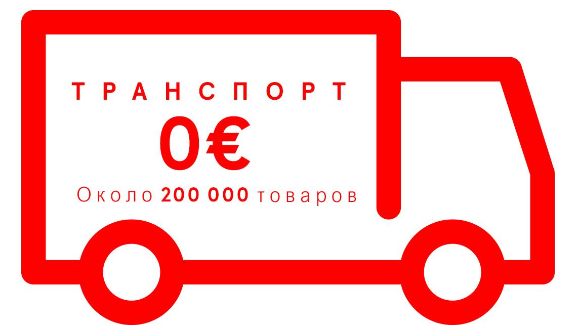 Выгодный шоппинг на этой неделе: бесплатная доставка из веб-магазина Photopoint
