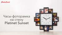 Полезные штуки №77: часы-фоторамка Sunset от Platinet
