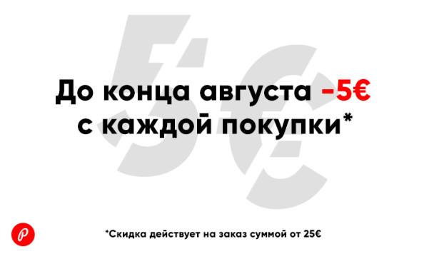banner_ru