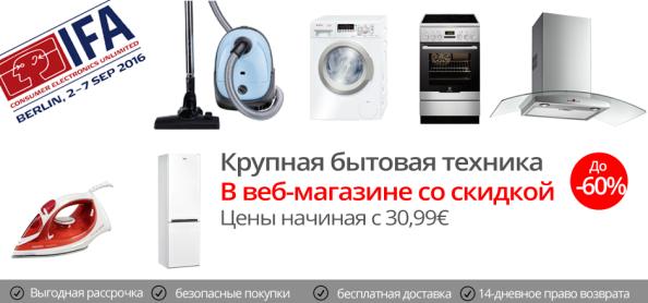 kodumasinad-rus