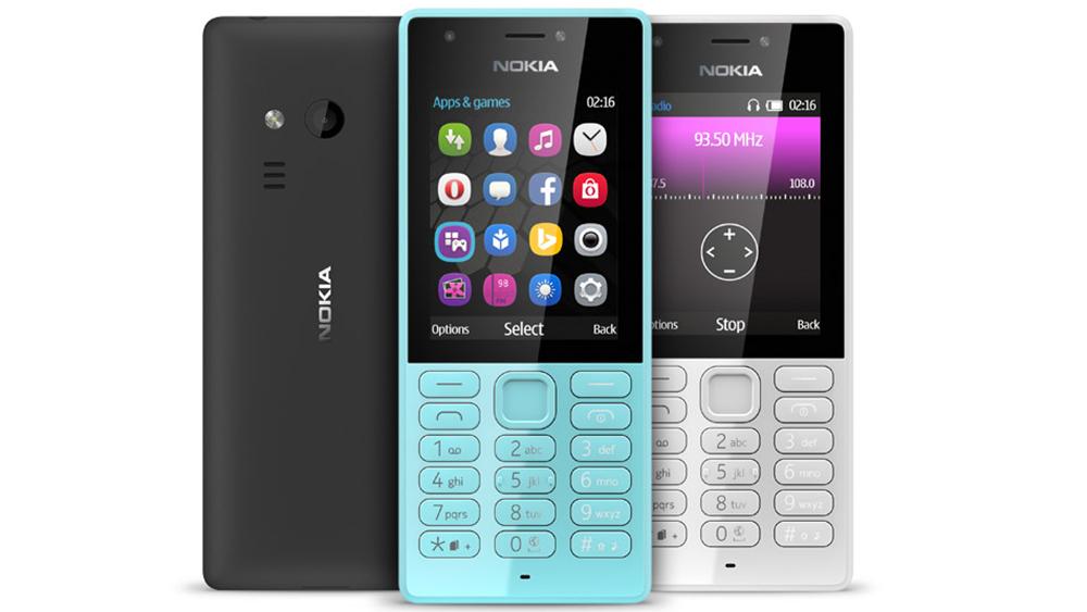 Microsoft представили свой новый телефон - Nokia 216
