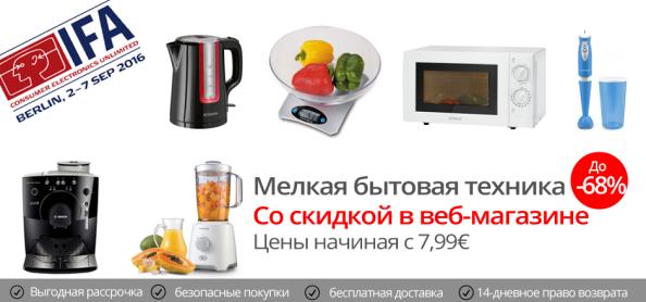 v__ike-kook-rus-ver2