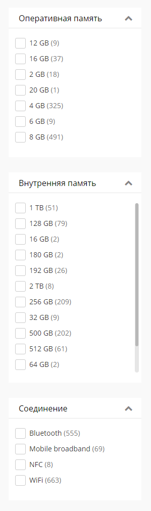 1_tulp_rus_blog_laptop