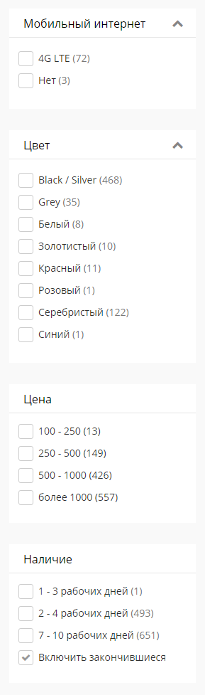 2_tulp_rus_blog_laptop