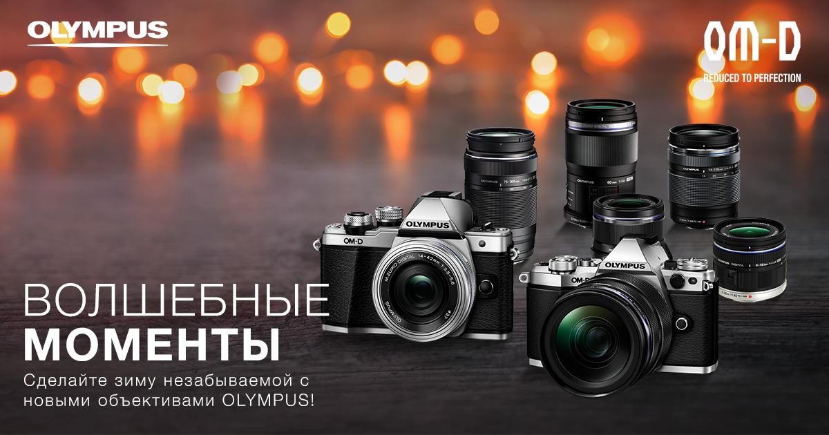 20161123_olympus_winter_1200x630_rus