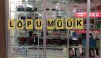 Представительство Photopoint в торговом центре Eeden закрывает свои двери - тотальная распродажа!