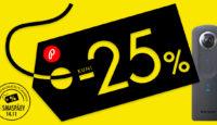 Только 24 часа - большая распродажа в веб-магазине Photopoint + розыгрыш ценного приза!