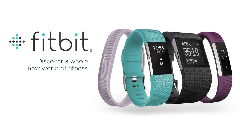 Теперь в продаже: трекеры активности Fitbit